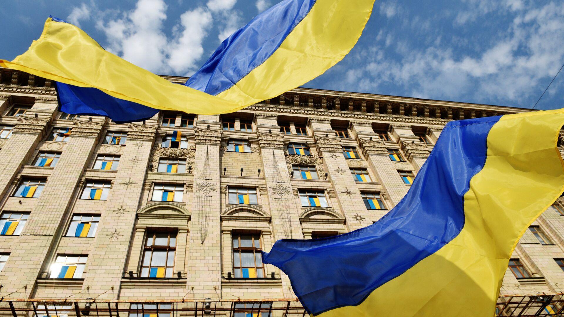 Флаги у Киевской городской администрации - РИА Новости, 1920, 03.03.2021