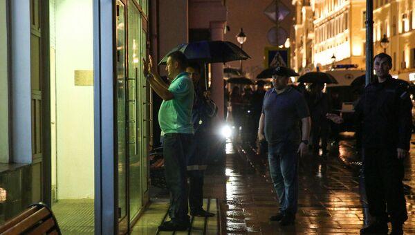 Захват заложников в отделении банка на ул. Большая Никитская. Архивное фото