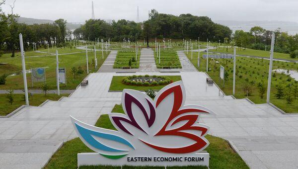 Стенд с логотипом Восточного экономического форума на территории Дальневосточного федерального университета
