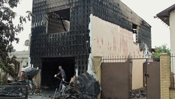 Последствия обстрела города в Донецкой области. Архивное фото