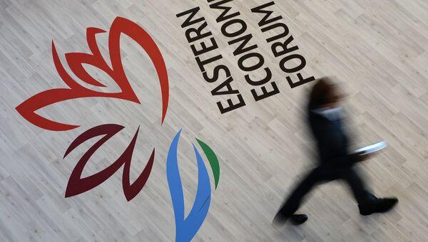 Главный корпус Дальневосточного федерального университета на острове Русский, где пройдет Восточный экономический форум 2016