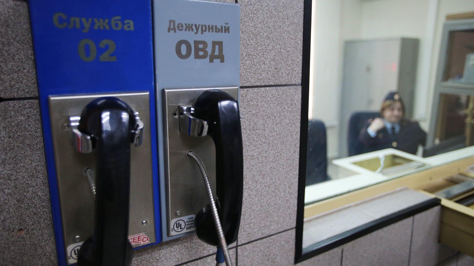Телефоны в дежурной части ОВД - РИА Новости, 1920, 28.09.2020