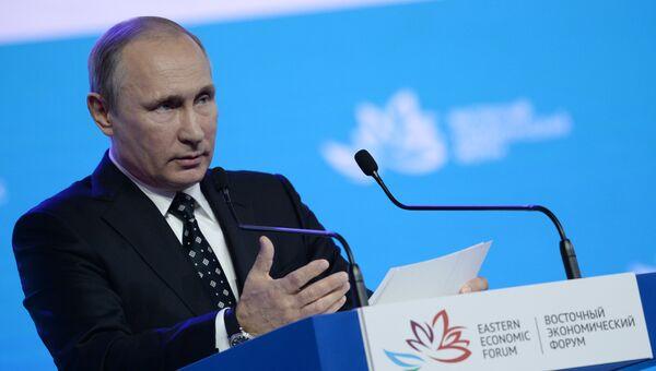 Президент РФ Владимир Путин на пленарном заседании Открывая Дальний Восток в рамках Восточного экономического форума