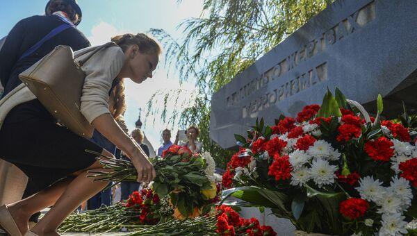 Акция памяти жертв теракта на Дубровке