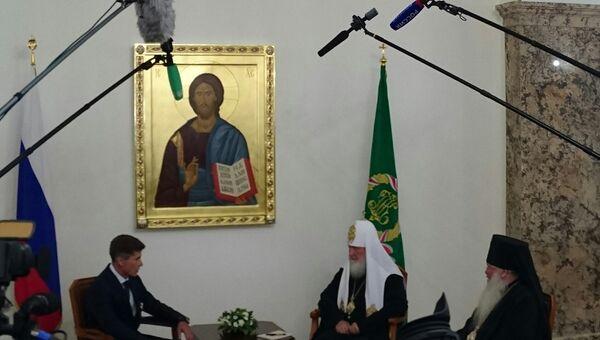 Встреча патриарха Кирилла и губернатора Сахалинской области