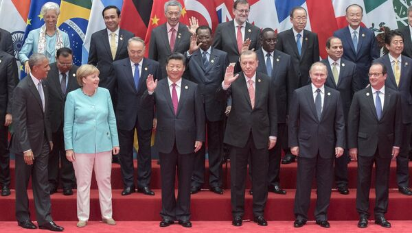 Фотографирование глав делегаций государств-участников Группы двадцати G20