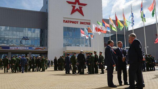 Открытие Международного военно-технического форума АРМИЯ-2016