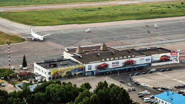 Международный аэропорт Нижнего Новгорода