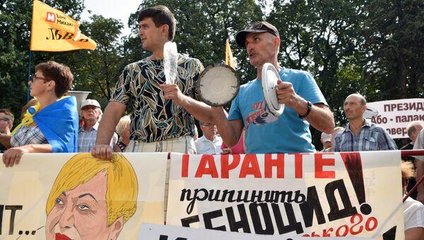 Акция протеста профсоюзов возле Верховной рады Украины. 6 сентября 2016