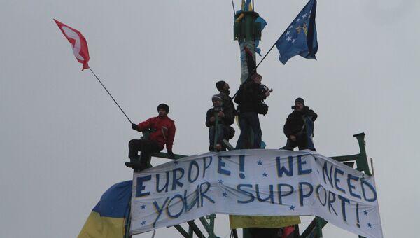 Сторонники евроинтеграции Украины во время митинга на площади Независимости в Киеве. Архивное фото