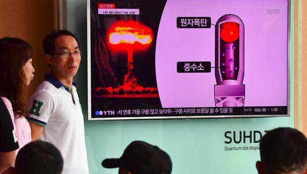 Трансляция выпуска новостей с кадрами ядерных испытаний Северной Кореи на железнодорожном вокзале в Сеуле. Архивное фото
