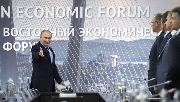 Президент РФ Владимир Путин во время встречи с перспективными инвесторами Дальневосточного федерального округа в рамках Восточного экономического форума