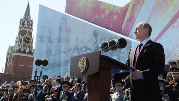 Президент России - Верховный Главнокомандующий Вооружёнными Силами Владимир Путин выступает с речью на военном параде в ознаменование 71-й годовщины Победы в Великой Отечественной войне 1941–1945 годов на Красной площади