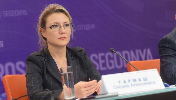 Оксана Гармаш. Архивное фото