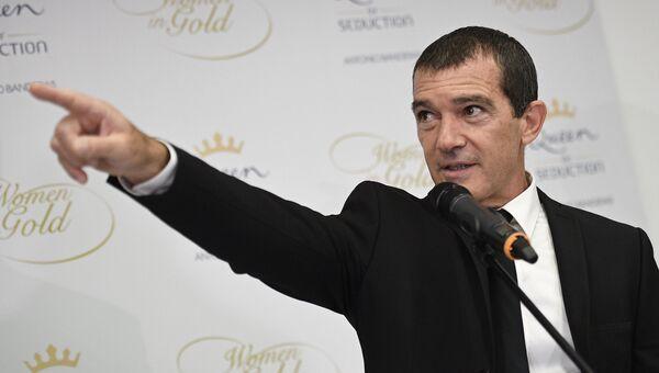 Актер Антонио Бандерас на открытии фотовыставки Women in Gold в Москве. Архивное фото