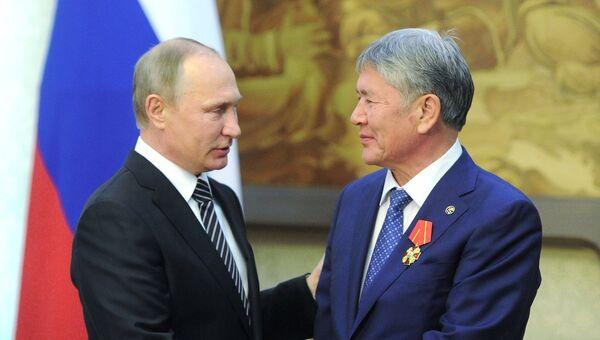 Рабочий визит президента РФ В. Путина в Киргизию. День второй