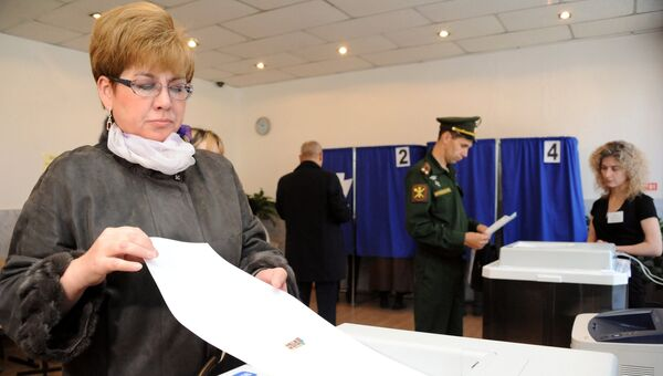 Единый день голосования в регионах России. Архивное фото