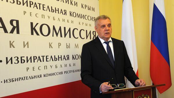 Председатель Центральной избирательной комиссии Крыма Михаил Малышев