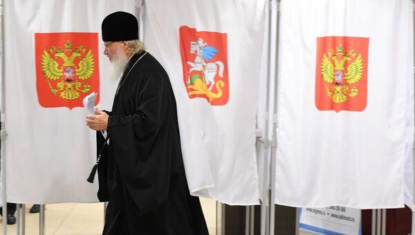 Патриарх Московский и Всея Руси Кирилл во время голосования на избирательном участке № 1965 в филиале МГИМО в Одинцово