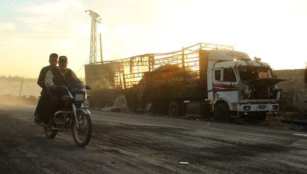 Сгоревший в результате обстрела грузовик гуманитарного конвоя ООН в городе Урум аль-Кубра недалеко от Алеппо, Сирия. 20 сентября 2016