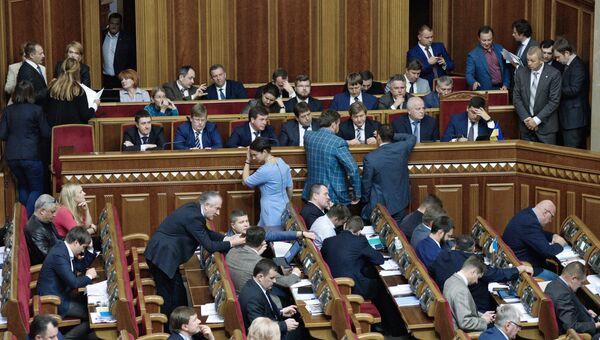 Заседание Верховной Рады Украины. 21 сентября 2016