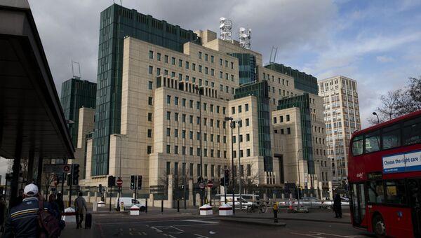 Штаб-квартира внешней разведки Великобритании MI6 в Лондоне
