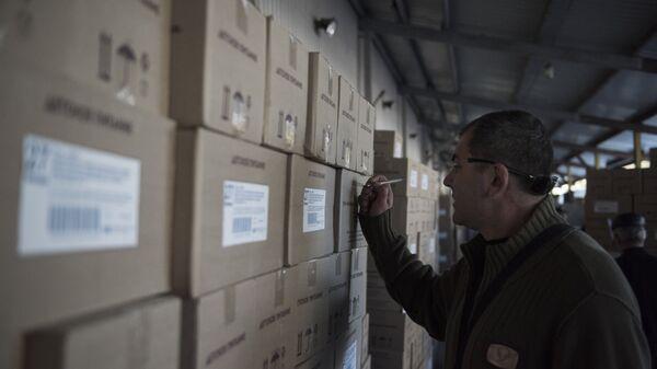 Гуманитарная помощь в ДНР. Архивное фото