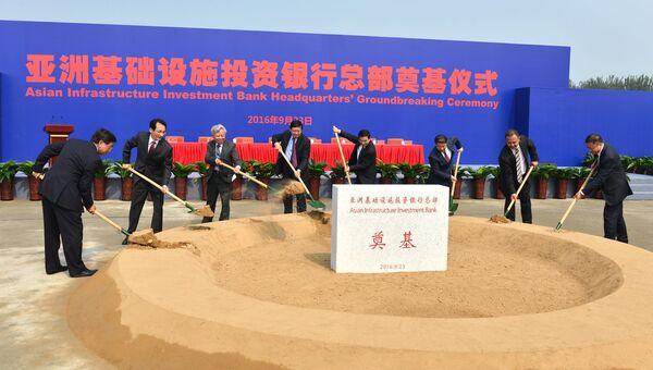 Церемония закладки первого камня штаб-квартиры АБИИ. Архивное фото