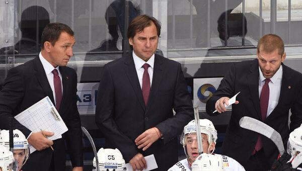 Тренеры Металлурга Сергей Бердников, Валерий Зелепукин и Андрей Евстафьев (слева направо). Архивное фото