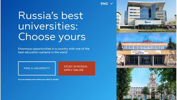 Лучшие университеты России: выбери свой
