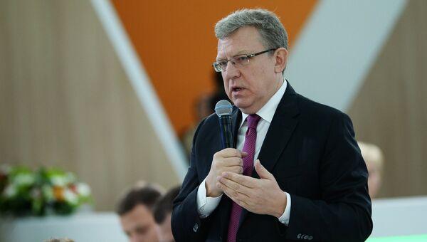 Алексей Кудрин на международном инвестиционном форуме Сочи 2016