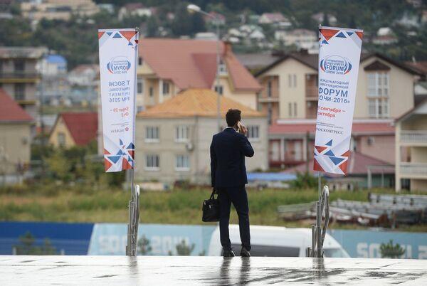 Участник международного инвестиционного форума Сочи 2016