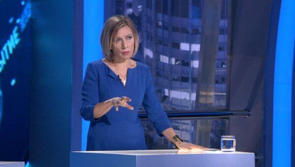 Захарова рассказала, что будет в случае прямой агрессии США против Дамаска