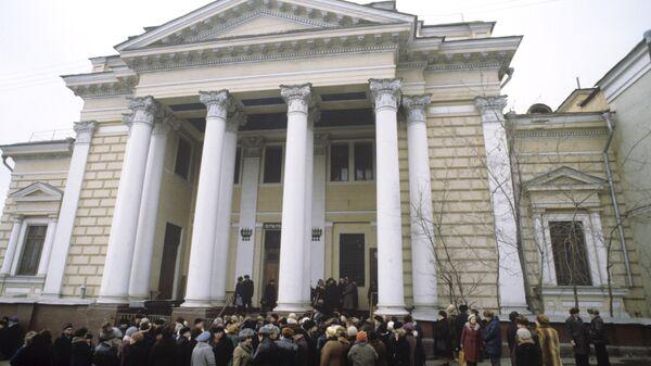 Вид на здание Московской хоральной синагоги