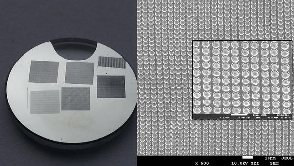 Биосенсоры, созданные в университете ИТМО