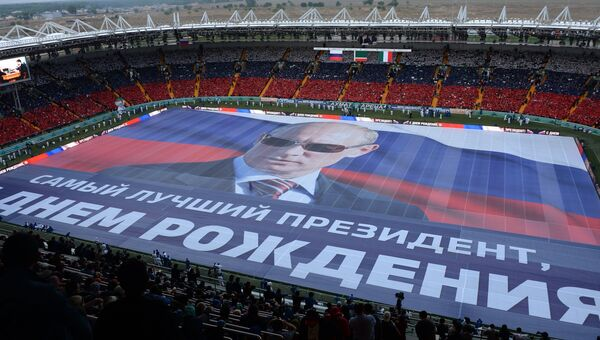 Баннер на стадионе Ахмат-Арена перед началом товарищеского матча. Архивное фото