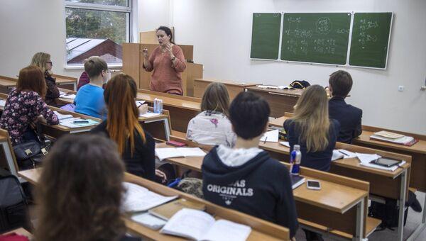Зарплата мастер производственного обучения украина словакия армения видео обзор