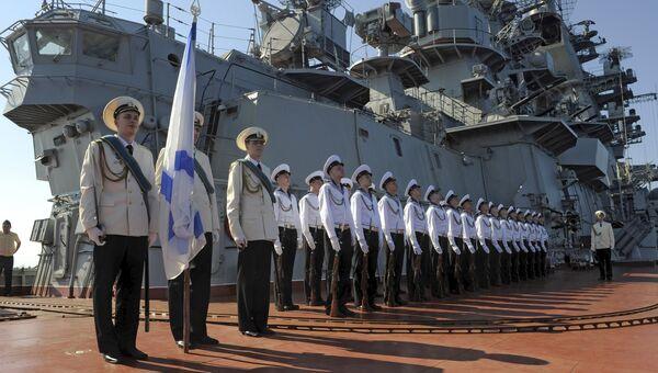 Экипаж тяжелого атомного ракетного крейсера Петр Великий