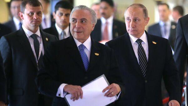 Президент РФ Владимир Путин и президент Бразилии Мишел Темер. Архивное фото