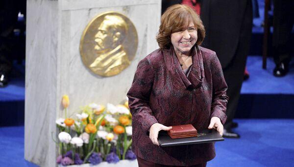 Лауреат Нобелевской премии по литературе 2015 года белорусская писательница Светлана Алексиевич в Стокгольме. Декабрь 2015 года