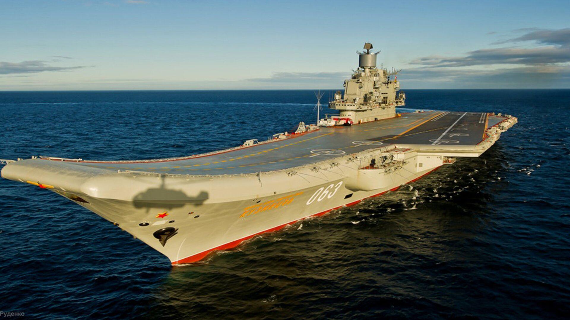 Авианосец Адмирал Кузнецов - РИА Новости, 1920, 18.05.2021