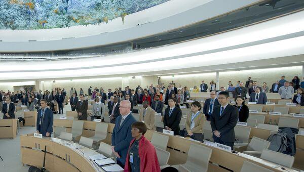 Сессия Совета по правам человека ООН. Архивное фото