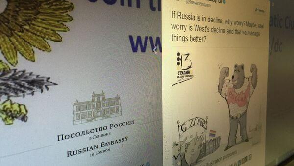 Фото страницы твит-аккаунта российского посольства в Великобритании. Архивное фото
