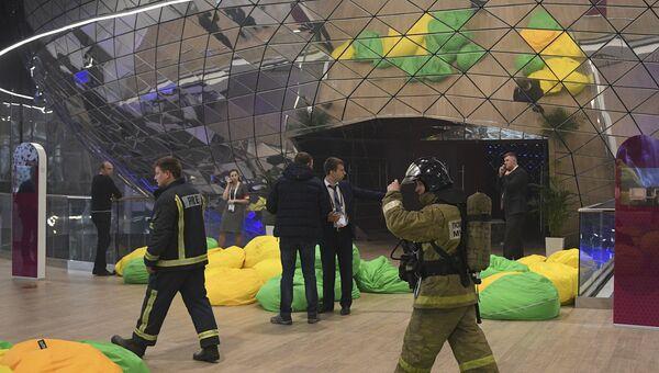 Эвакуация в Сколково