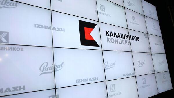 Баннер концерна Калашников