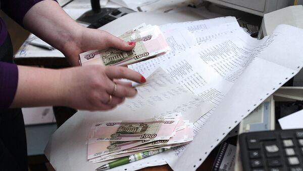 Пересчет денег. Архивное фото