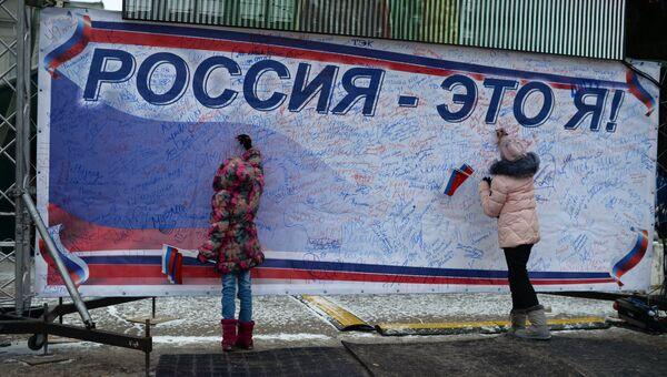 День народного единства в Омске. Архивное фото
