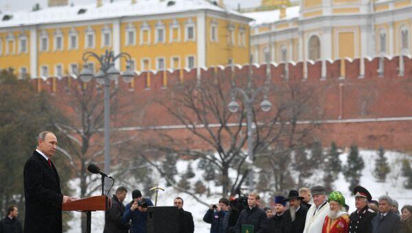 Владимир Путин выступает на церемонии открытия памятника князю Владимиру на Боровицкой площади в Москве в День народного единства
