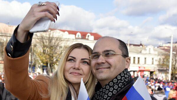 День народного единства в Симферополе