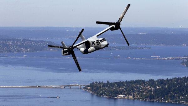 Американский конвертоплан MV-22B Osprey. Архивное фото